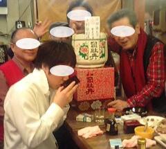 司牡丹 菰樽