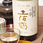 土佐鶴 大吟醸酒 白鳳印