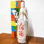 土佐鶴 大吟醸酒 寧浦