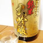 司牡丹 純米大吟醸原酒 秀吟