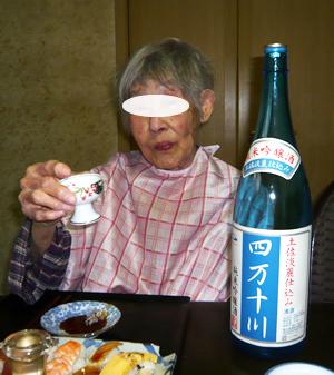 純米吟醸 四万十川